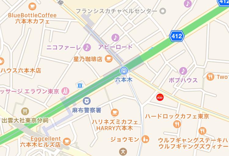 散歩の友、東京時層地図