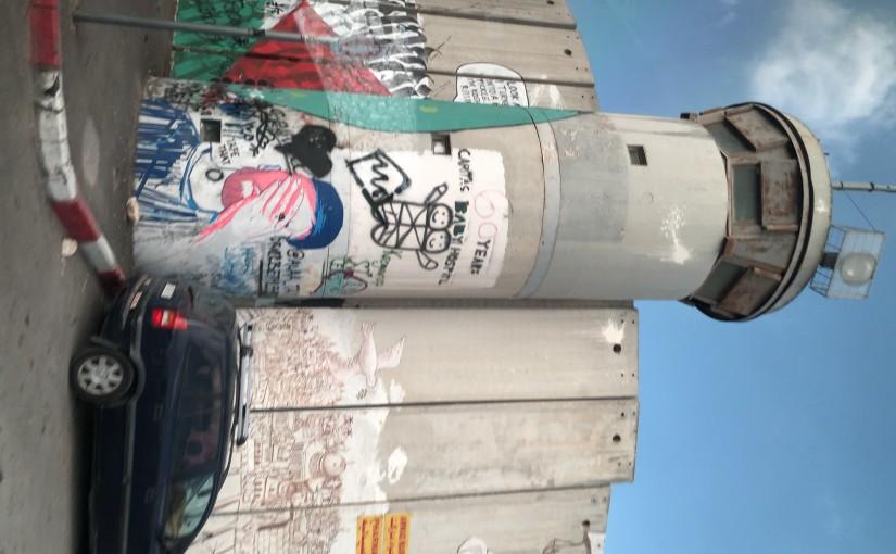 パレスチナ、ヨルダン川西岸地区のエリアAへ行く
