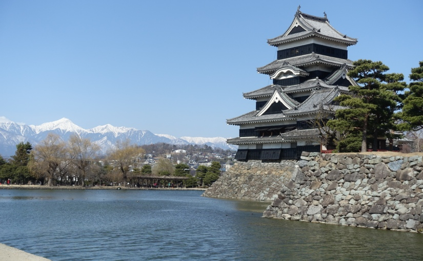 松本2泊3日旅行