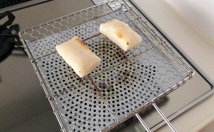 金網つじの金網で餅を焼く